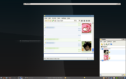 Figure 2: Openbox running in the K Desktop Environment